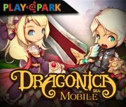 Line Dragonica (Mobile game)